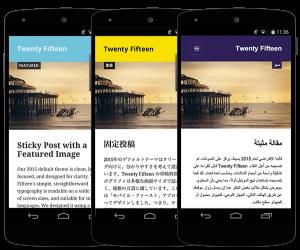 How to customize the twenty fifteen theme